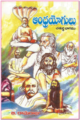 Andhra Yogulu Part 4 - TeluguBooks.in (Navodaya Book House)