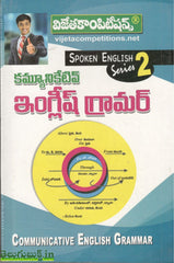 Communicative English Grammar