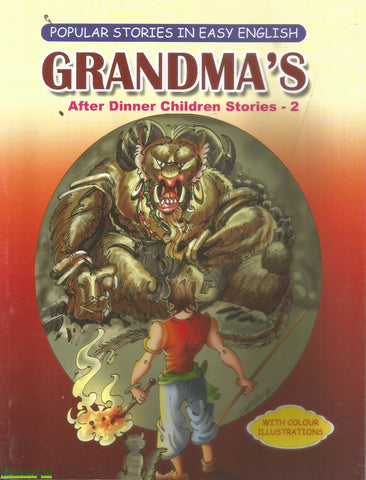 Grandma's After dinner Children stories-2