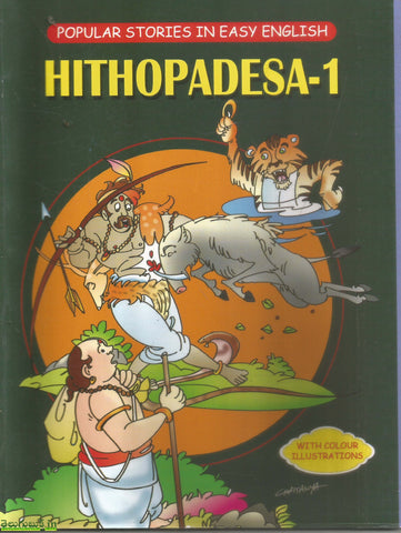 Hithopadesa-1(English)