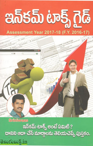 Income Tax Guide-assessment Year 2017-18
