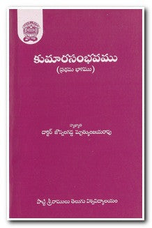 https://www telugubooks in/ daily https://www telugubooks in