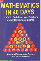 Mathematics in 40 Days