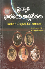 Prakyatha Bharateeya Sastravetthalu-Indian Super Scientists