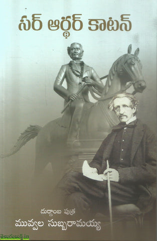 Sir Arthur Cotton