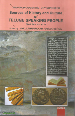 Sources of History and Culture of Telugu Speaking People