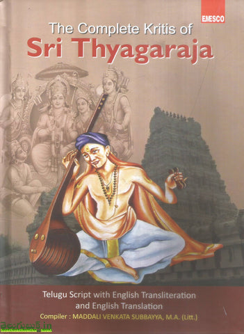 The Complete Kritis of Sri Thyagaraja