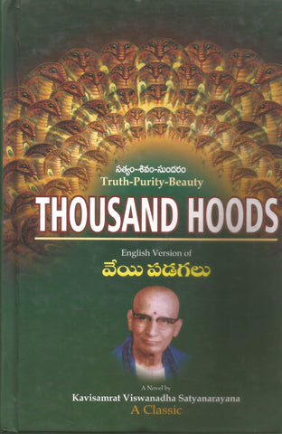 Thousands Hoods -Veyi Padagalu (English Version)