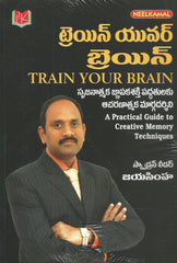 Train Ur Brain