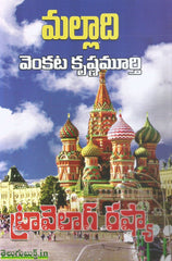 Travelogue Russia