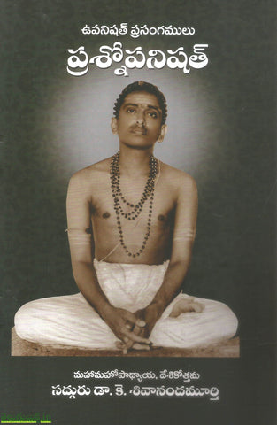 Upanishath Prasangamulu-Prashnopanishath