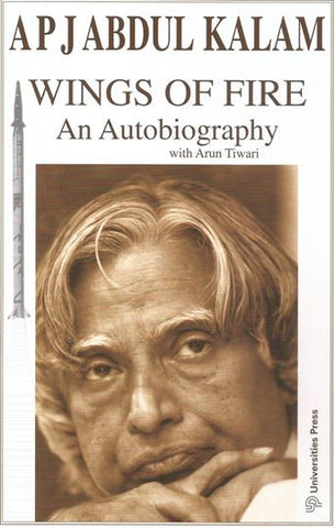 Wings Of Fire-A P J Abdul Kalam {English}