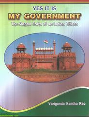 Yes it is My Government