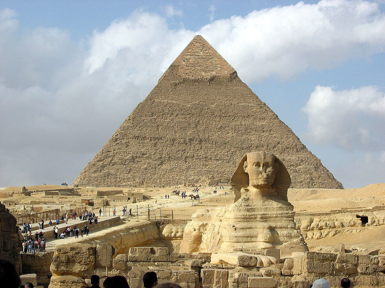 The Second Pyramid of Giza.