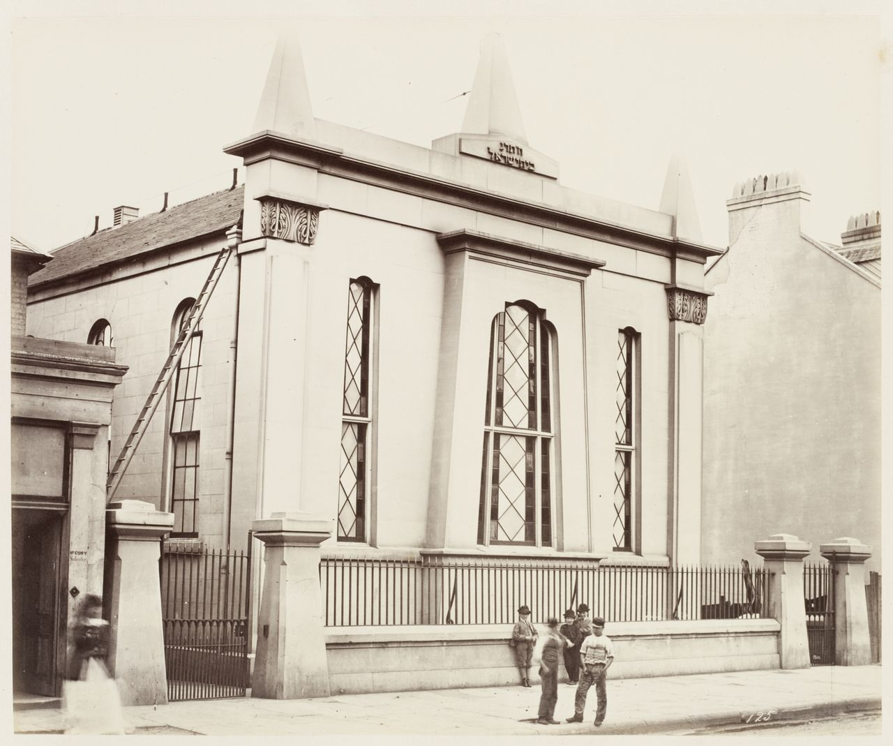 The Great Synagogue (1878) in Sydney, Australia.