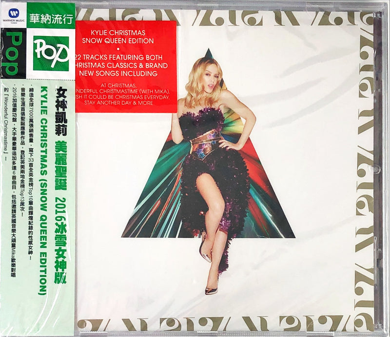 Kylie Minogue - Kylie Christmas (Snow Queen Edition) (CD)