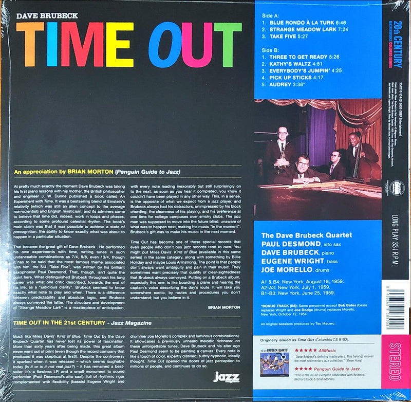 The Dave Brubeck Quartet - Time Out (Vinyl LP)