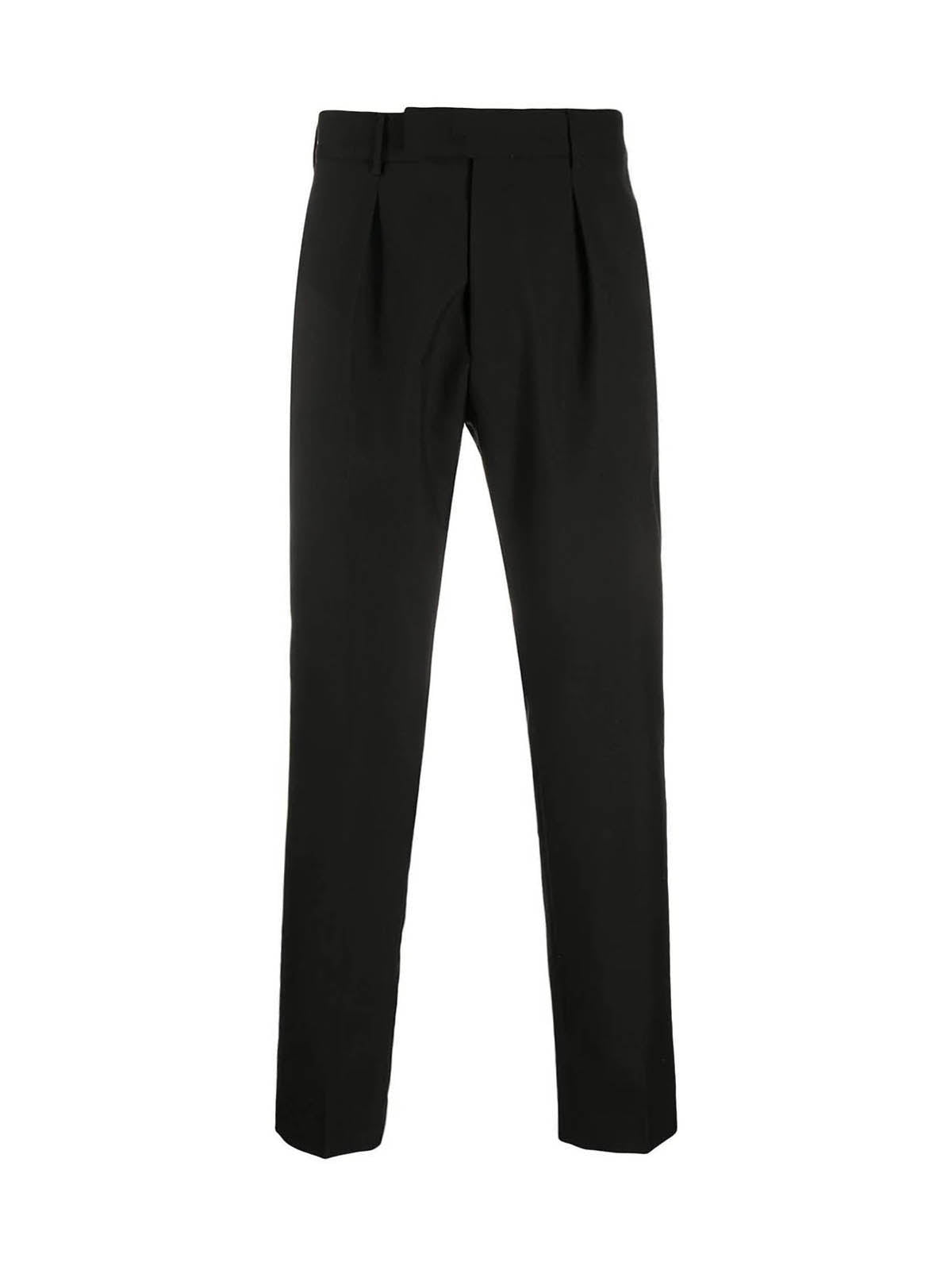 pleated edge slim-fit trousers