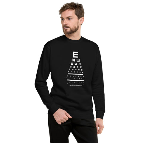 Funny Unisex Fleece Pullover/ If you can read this you are to close/ long sleeve tshirt Eyechart long sleeve t-shirt/ Gray tshirt