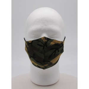 Camouflage Face Mask w PM2.5 Filter - Bearified Gear