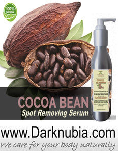 COCO BEAN BODY SERUM 100ml  (12)