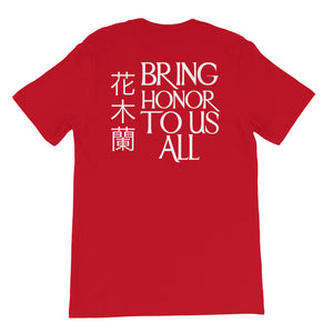 Honor (Mulan) - T-Shirt
