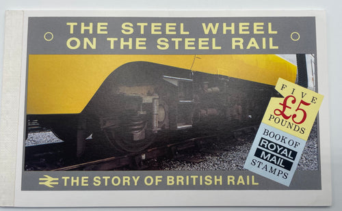 The STORY of BRITISH RAIL PRESTIGE BOOKLET 1986 DX7 Stamp Book