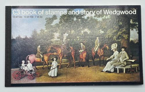 1980 THE STORY OF WEDGWOOD PRESTIGE Stamp Booklet