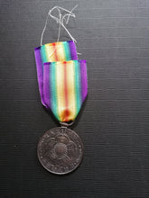 Load image into Gallery viewer, The Victory Medal Japan - Retro Treasure Leeds