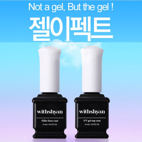 Gel Effect WithShyan Filler Base And UV Gel Top Coat - Nail Art Singapore
