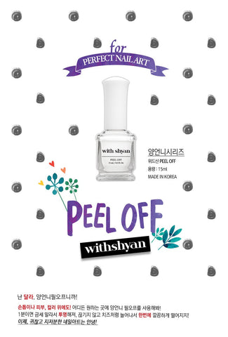 WithShyan Peel Off - Nail Art Singapore