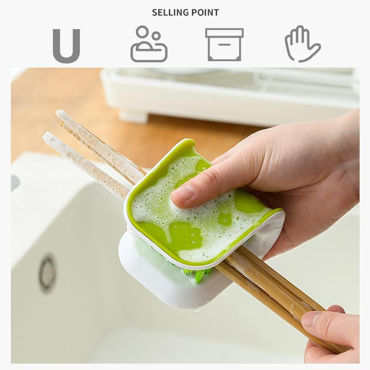 U-shaped Double-sided Knife Fork Cleaning Brush