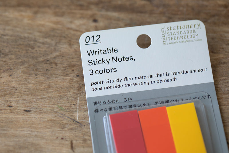 012 Writable Sticky Notes (3 colour set)