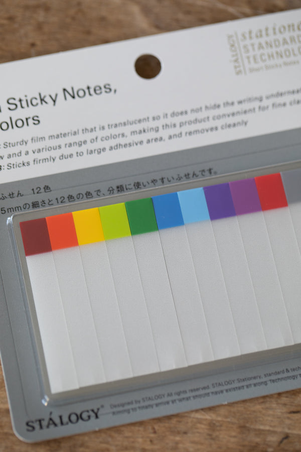 007 Thin Sticky Notes (12 colour set)