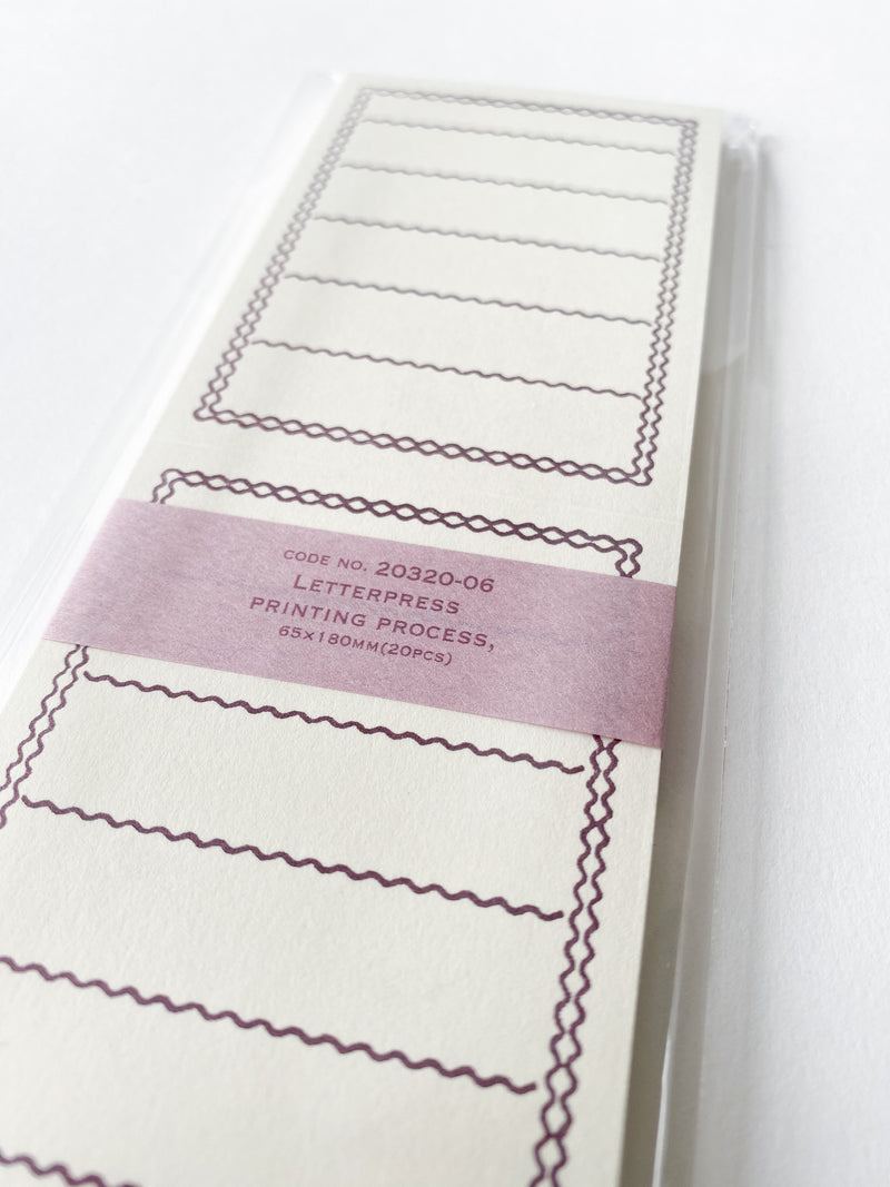 Letterpress Folded Memo Card - Deep Purple