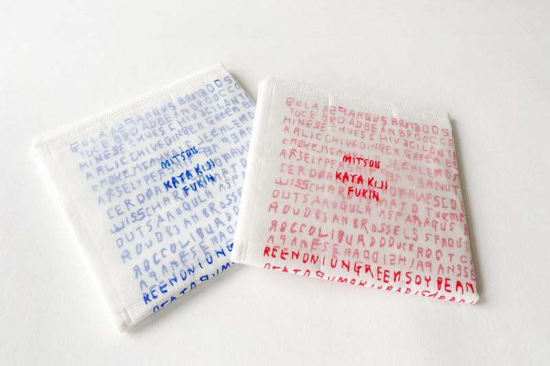 Mitsou KAYA Kitchen Cloth - Letters