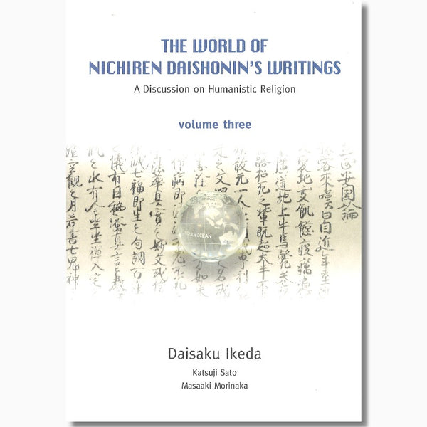 The World of Nichiren Daishonin's Writings-Vol 3
