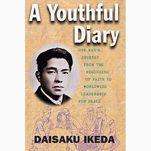 A Youthful Diary(Soft Cover)