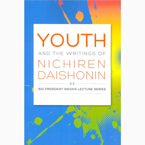 Youth & Writings of Nichiren Daishonin