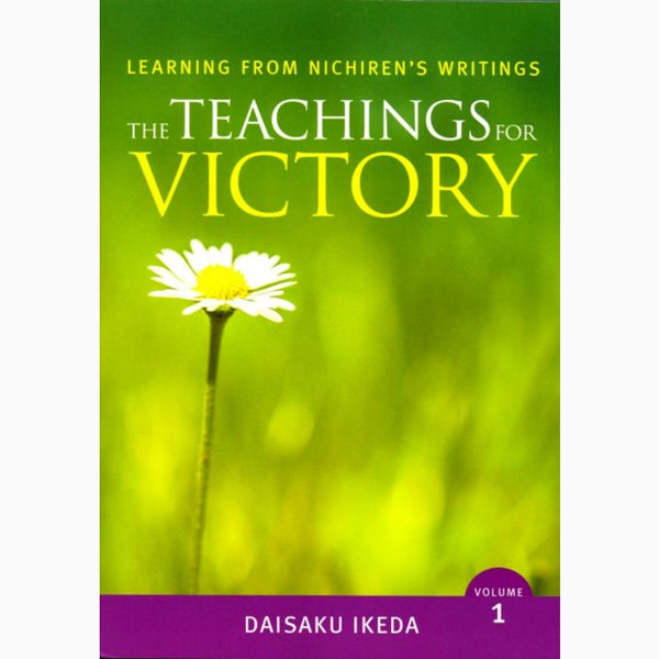 The Teachings for Victory-Vol 1