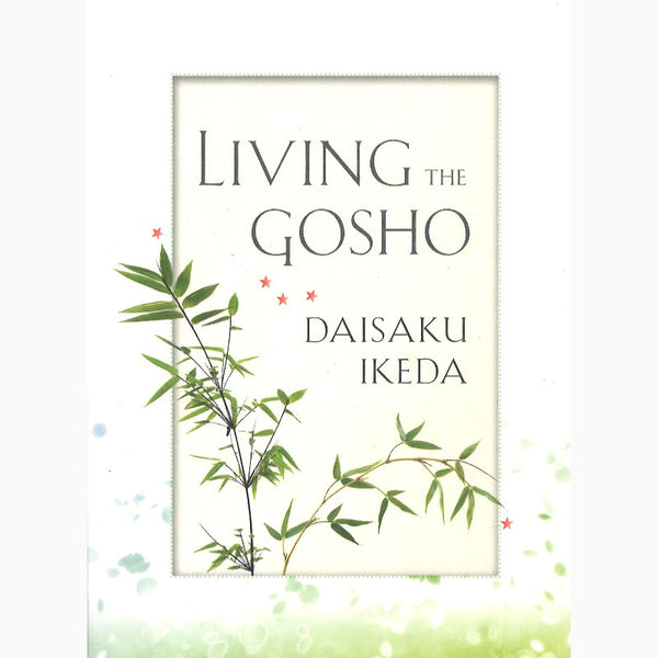 Living with the Gosho