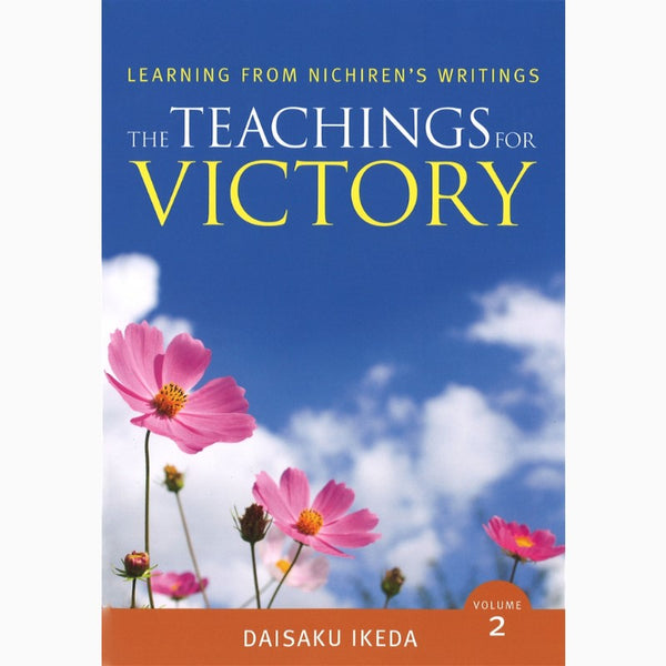 The Teachings for Victory-Vol 2