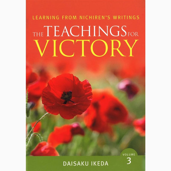 The Teachings for Victory-Vol 3