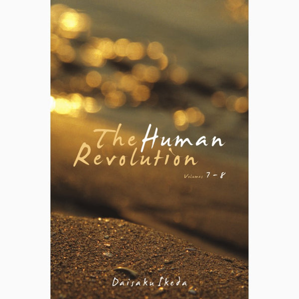 The Human Revolution-EG-Vol 7-8