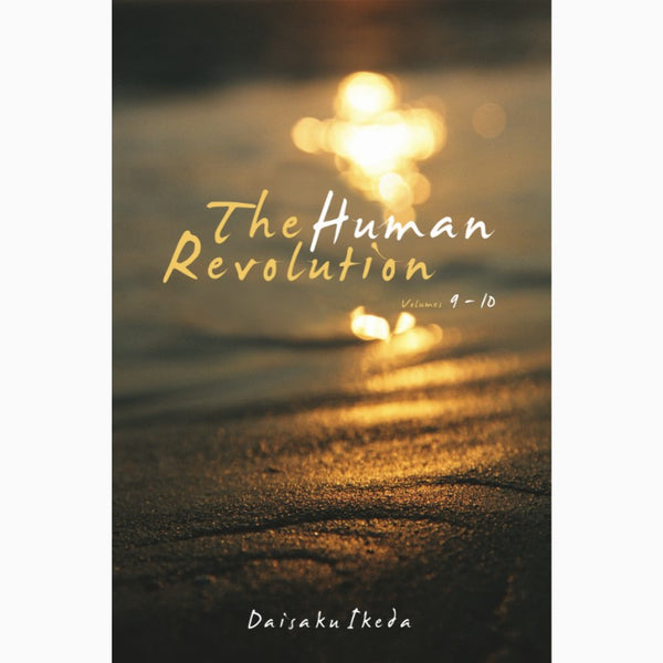 The Human Revolution-EG-Vol 9-10