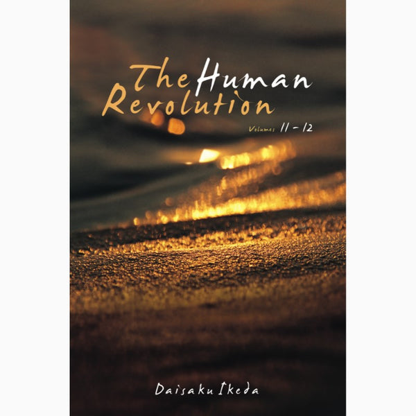 The Human Revolution-EG-Vol 11-12