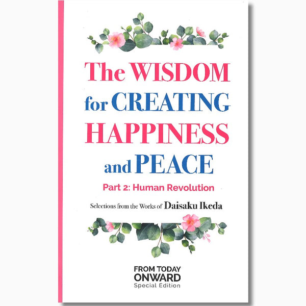 Wisdom for Creating Happiness & Peace Vol 2