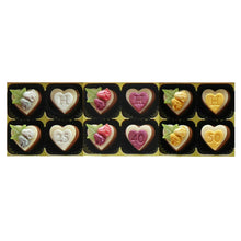 Load image into Gallery viewer, Personalised Milestone Anniversary Hearts