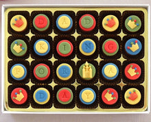 Load image into Gallery viewer, King for a Day Chocolates - box of 16 or 24