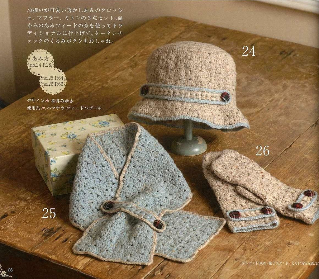 Hat, gloves and scarf set crochet pattern